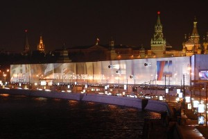 bmw-places-massive-billboard-moscow-wall003